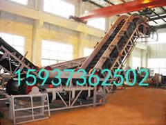 DJ-Ⅱ型大倾角皮带输送机